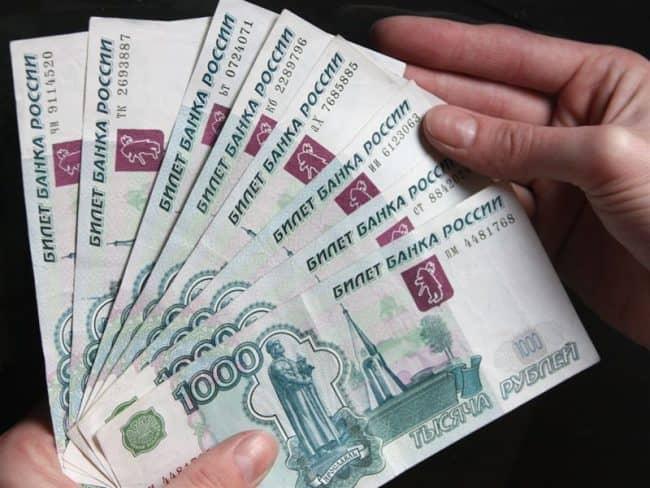 История создания рубля