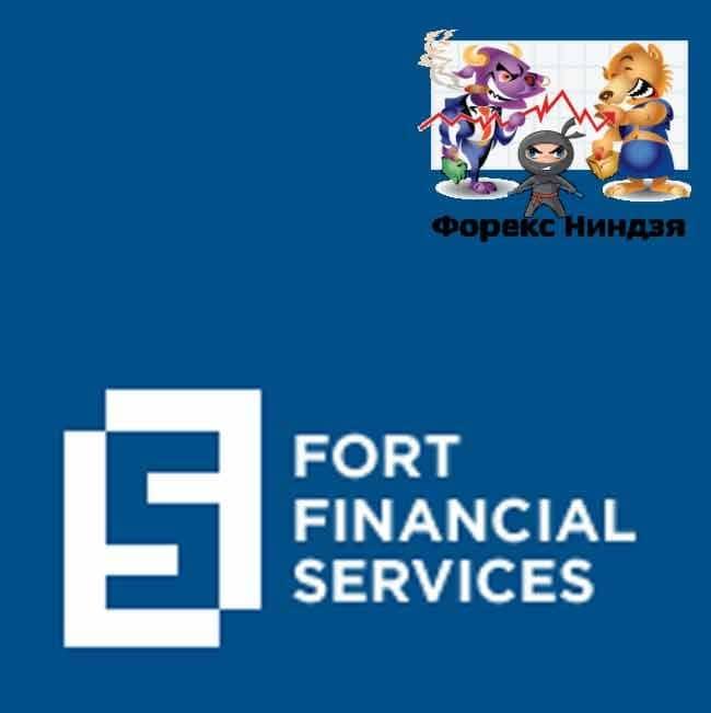 Форт финанс 1