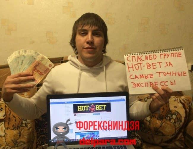 рожновский.ру обманывает всех