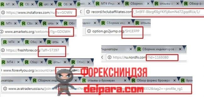 реферальные ссылки рожновский.ру отзыв про мощенника