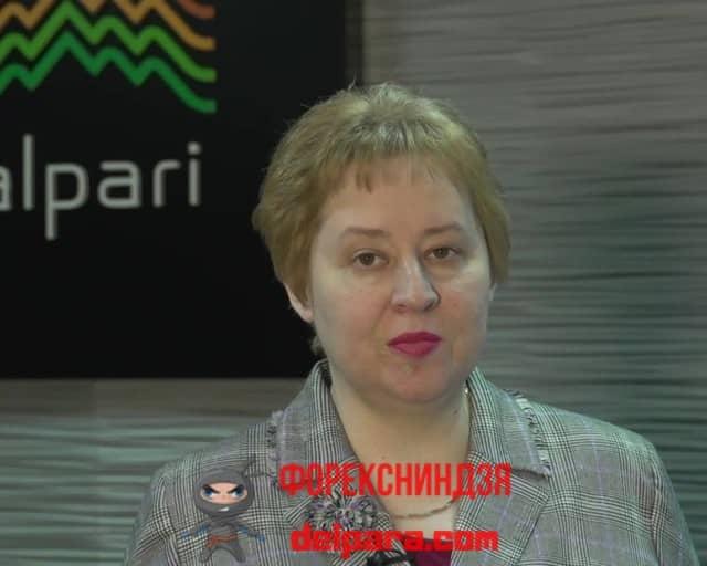 Рисунок 1. Наталья Мильчакова в Альпари.