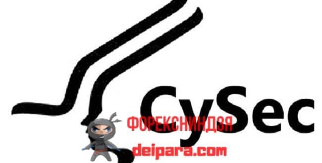 Рисунок 3. У брокера Alpari лицензия не ЦБ РФ, а CySEC и некоторые другие.