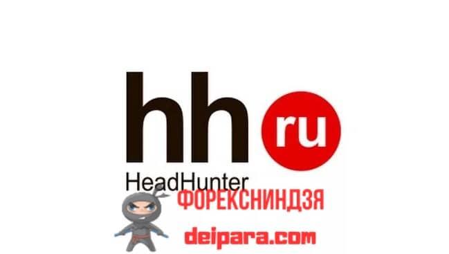 Рисунок 12. Много вакансий в Teletrade на HH.