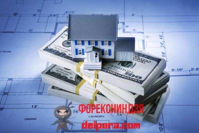 документы для получения кредита в россельхозбанке оформить займ на 15000