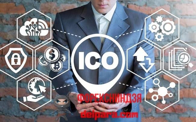 Рисунок 3. Постоянно появляются новые проекты ICO криптовалют, среди которых инвестор всегда может выбрать несколько выгодных вариантов.