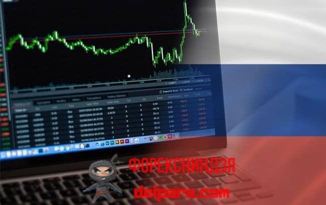 Рисунок 1. На развитие фондового рынка России влияют внешние и внутренние факторы.