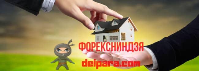 Кредит под залог земельного участка в Россельхозбанке