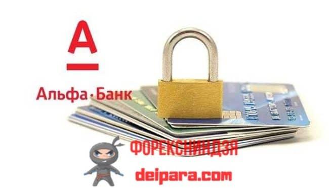 Где оформить кредит