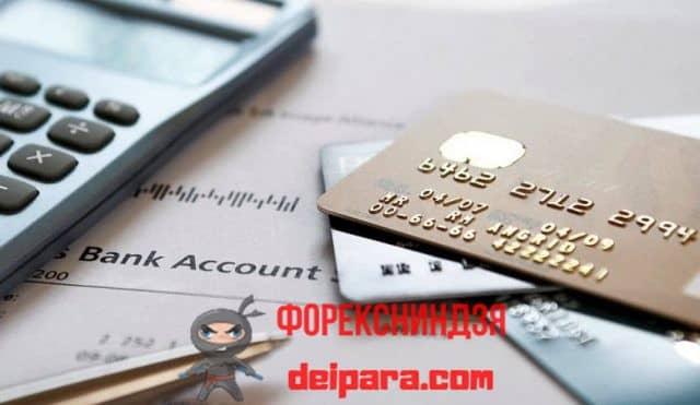Особенности счета в Альфа банке