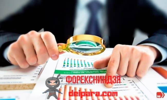 Альфа банк рефинансирование ипотеки