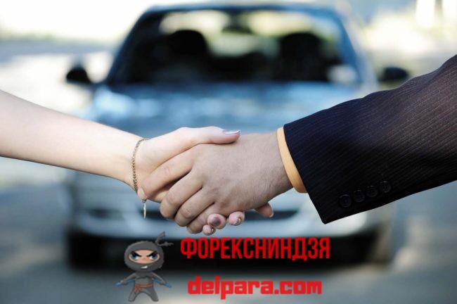Программы по кредитованию авто