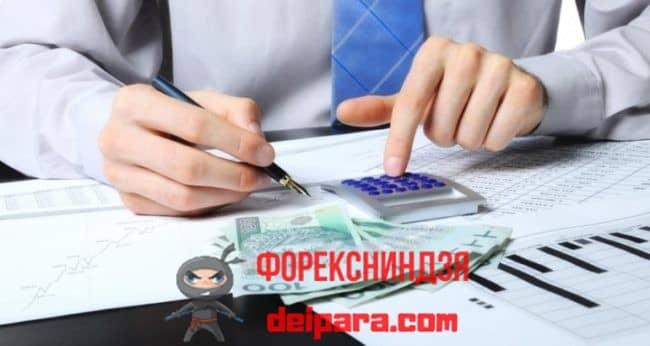 Как оплатить онлайн займ