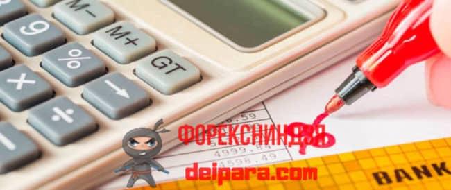Выбор кредитования онлайн