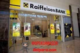 Как подобрать надежный банк