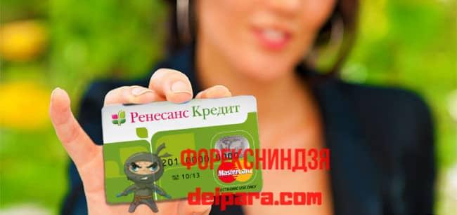 Регистрация в личном кабинете банка
