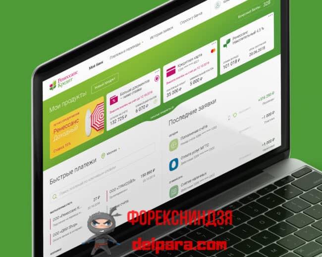 Выбор кредитной программы онлайн
