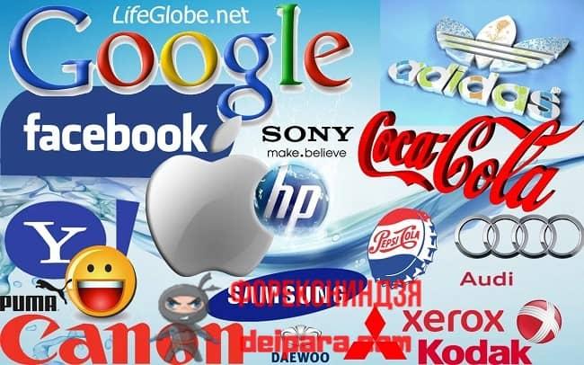 Рисунок 1. Самые дорогие бренды мира.