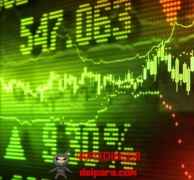 Рисунок 1. Чтобы работать на фондовом рынке, основы этого процесса надо знать обязательно.