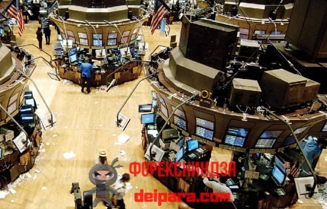 Рисунок 2. Вот в таких условиях проводится торговля на фондовой бирже – зная ее основы, можно заниматься этим прибыльно.