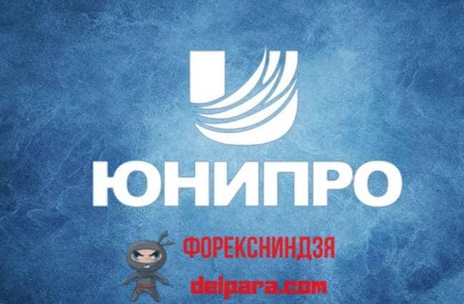 Рисунок 3. Дивидендные акции Юнипро доходные.
