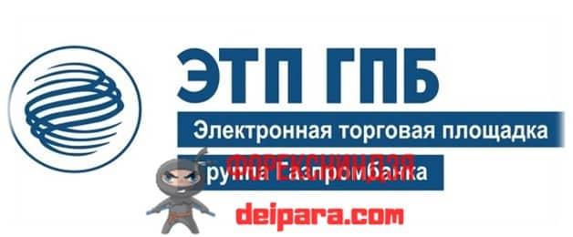 Выбор Газпромбанка