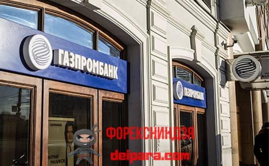 Преимущества Газпромбанка