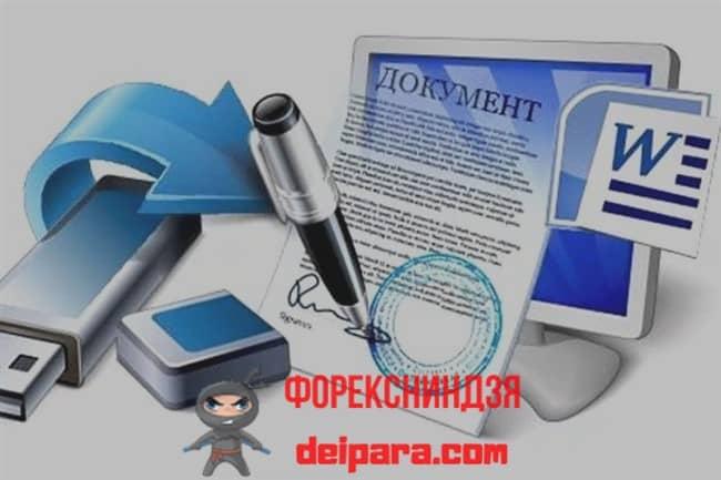 ЭТП от Газпромбанка