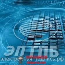 Почему стоит выбрать Газпромбанк