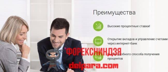 Условия кредитования онлайн