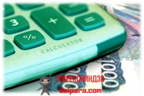 Условия онлайн кредитования