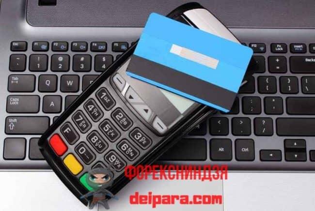 Подать заявку на кредит онлайн