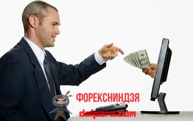 Рисунок 1. Источники дополнительного дохода могут находиться в интернете.