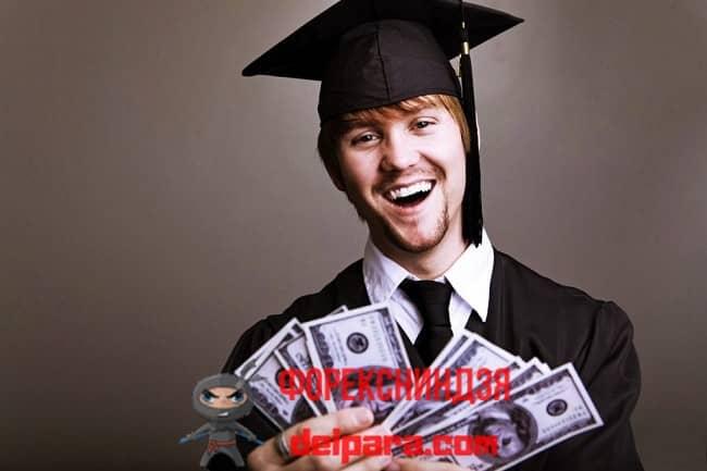 Рисунок 1. Способов как зарабатывать студенту существует немало.