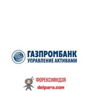 Газпромбанк управление активами