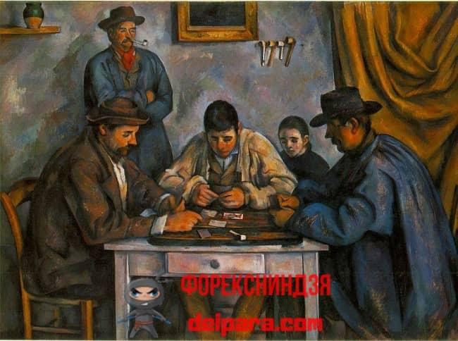 Рисунок 1. Возглавляющая ТОП самых дорогих – картина П. Сезанна.