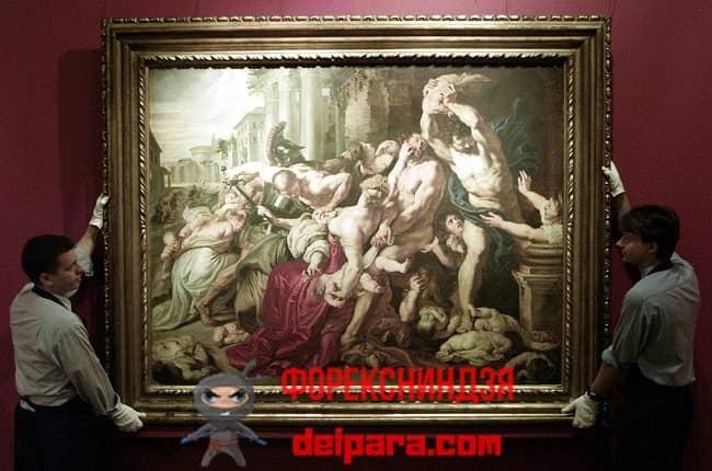 Рисунок 2. Одна из самых дорогих картин, созданная П. П. Рубенсом.