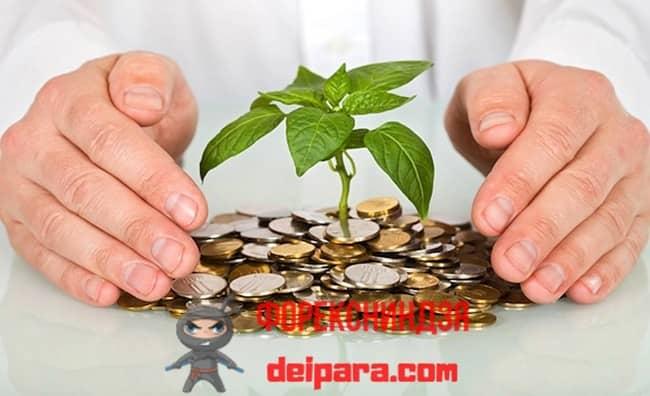Рисунок 2. Для защиты денежных доходов от инфляции подходят ПИФы и недвижимость.