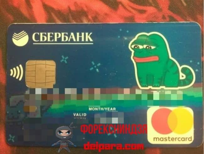Услуги по карте Молодежная