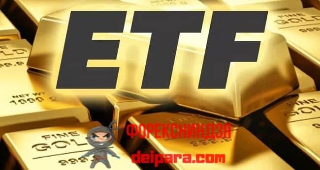 Рисунок 2. Покупка ETF, по сути, означает инвестирование в биржевые продукты, например, в производные финансовые инструменты от драгоценных металлов.