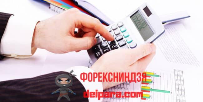 На каких условиях происходит кредитование в банке Открытие
