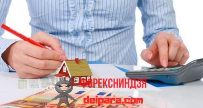 Критерии оценки платежеспособности и способы подтверждения уровня дохода в банке Открытие