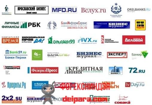 Список банков партнеров