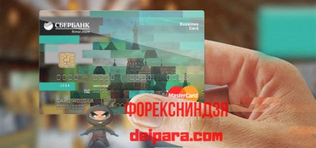 Заказать бизнес карту онлайн