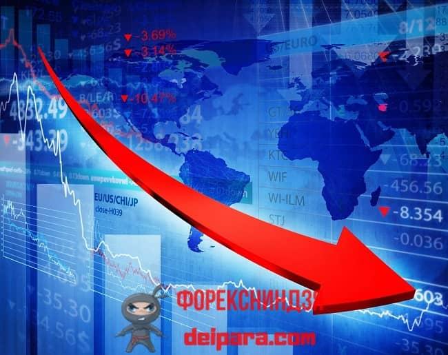 Рисунок 3. Финансово-экономический кризис ведет к спаду мировой экономики, но если быть к нему готовым, то можно не только не потерять, но и приобрести.