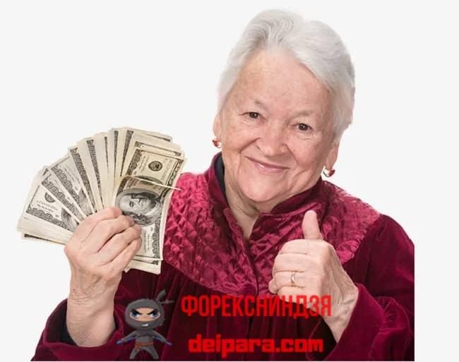 Рисунок 1. Чтобы не нуждаться в деньгах на пенсии, накопить на нее лучше уже к зрелому возрасту.