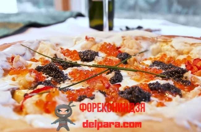 Рисунок 2. Пицца за несколько тысяч долларов США – заслуженный участник ТОП самых дорогих блюд в мире.