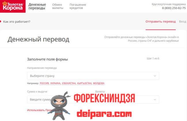 Дополнительные сведения по карте от Совкомбанка