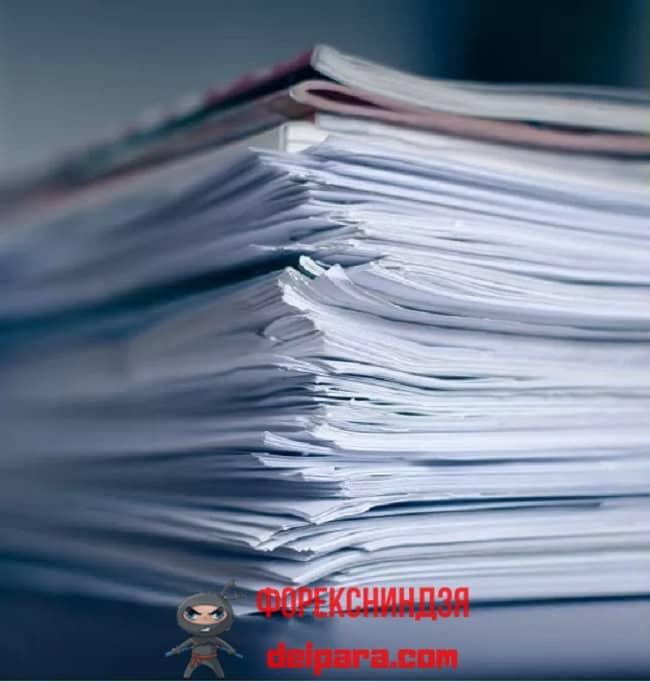 Рисунок 2. Необходимо предоставить в банк документы для открытия расчетного счета ООО.