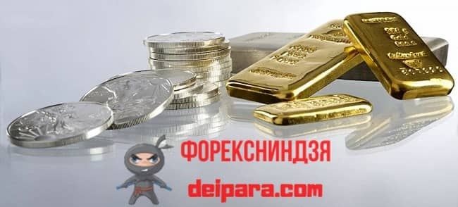 Рисунок 3. Чтобы инвестирование в драгоценные металлы были доходное, необходимо правильно выбрать инвестиционный объект и момент вложения в него.