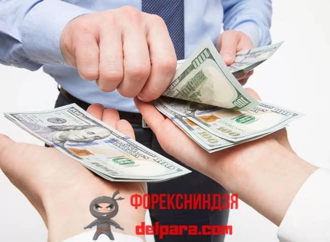 Рисунок 2. Дивиденды и премии – это способы, как снять деньги с расчетного счета ООО (вывести в нал легально).